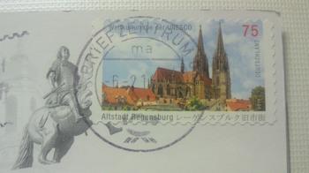 レーゲンスブルク旧市街の切手.jpg