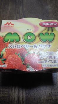 mow ストロベリー&バナナ.jpg